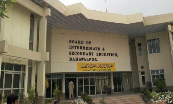 Photo of BISE Bahawalpur Matric Result, 2020