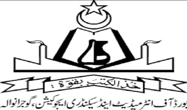 Photo of BISE Gujranwala Board Matric Result 2018