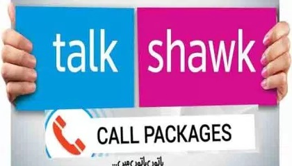 Photo of Telenor Talkshawk Good Time Call Offer 2020