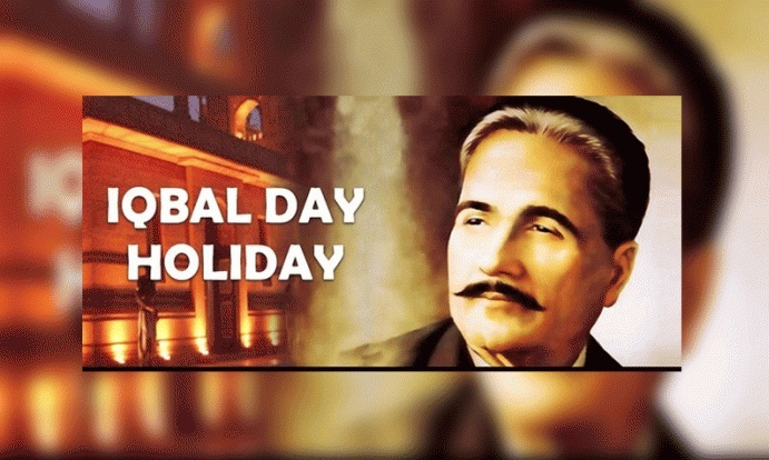 Allama Iqbal Day in Pakistan 2018