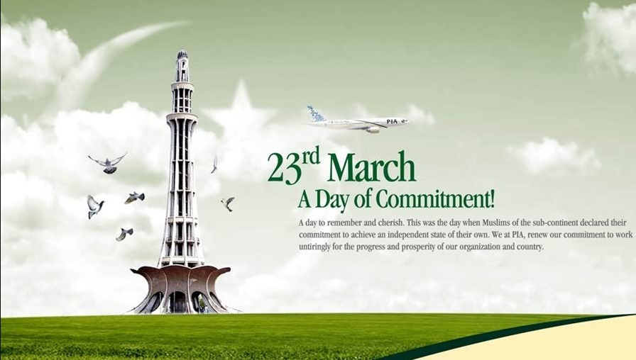 Photo of Pakistan Day, 23 March 2020