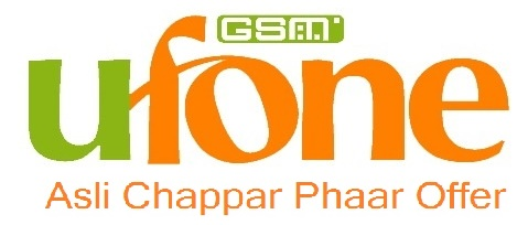 Photo of Ufone Asli Chapper Phaar Offer 2020