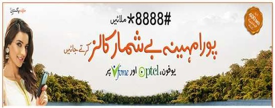 Ufone Monthly Pakistan Offer 2018 Unlimited Calls for Entire Month