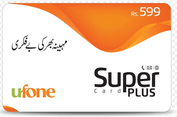 Photo of Ufone Super Card Plus Offer 2020 for Rs.599/-