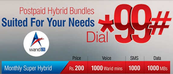 Photo of Warid Monthly Super Hybrid Bundle 2019