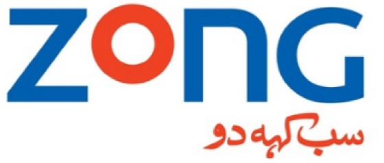 Zong Daily Unlimited Call Offer 2018