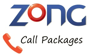 Photo of Zong Monthly Supreme Offer 2021
