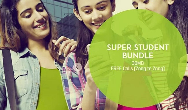 Photo of Zong Super Student Call Bundle 2020