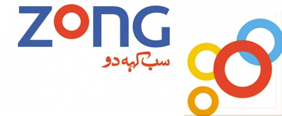 Zong Unlimited Monthly Call Offer 2018