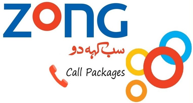 Photo of Zong Monthly Shandaar Package 2020