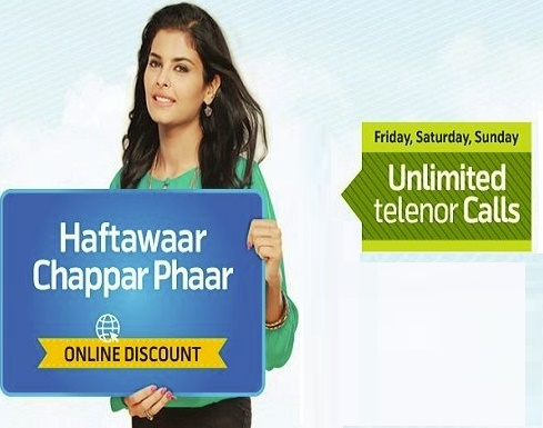 Photo of Telenor Haftawaar Chappar Phaar Call Offer 2020