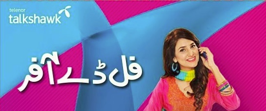 Photo of Telenor Full Day Call Offer 2020