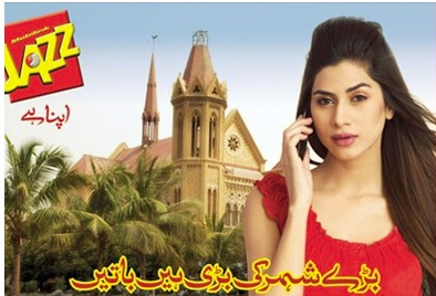 Mobilink Jazz Apna Sheher Offer