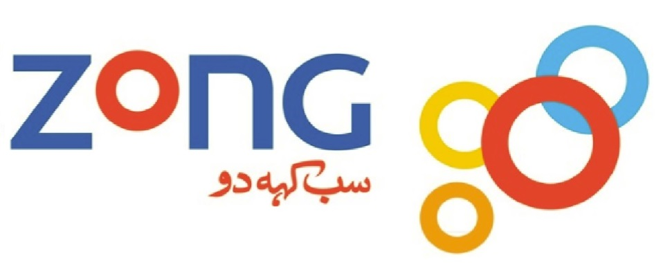 Zong Call Packages | Hourly, Daily, Weekly & Monthly 2018