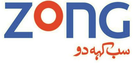 Zong Yari Load | How to Share Balance from Zong to Zong