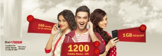 Photo of Mobilink Jazz Monthly All Network offer 2020