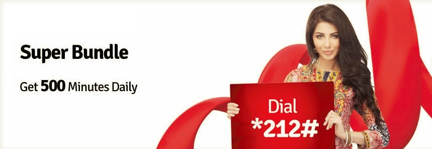 Photo of Mobilink Jazz Super Daily Bundle 2020