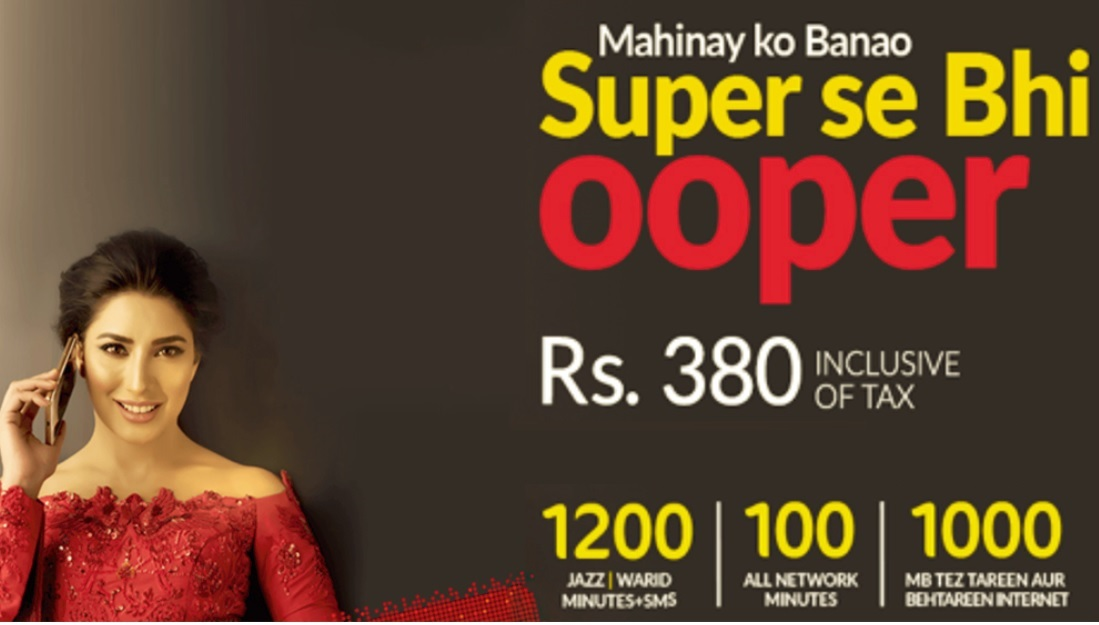 Mobilink Jazz Super Duper Monthly Offer