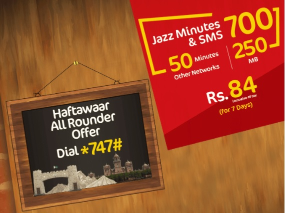 Photo of Mobilink Jazz Haftawaar All Rounder Offer 2020