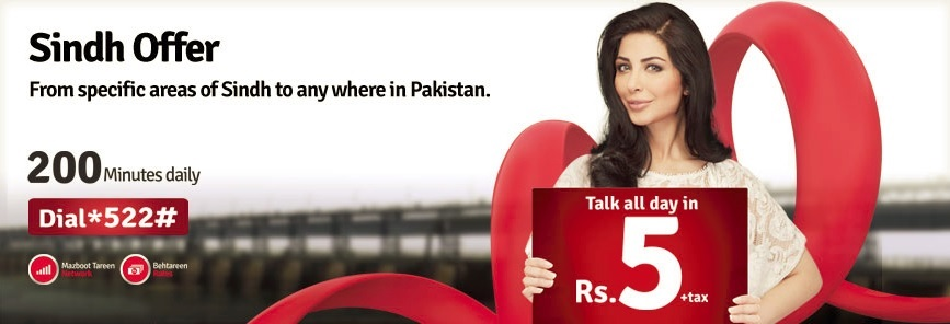 Photo of Mobilink Jazz Sindh Offer 2020