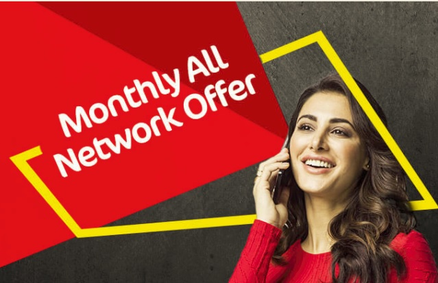 Mobilink Jazz Weekly All Network Offer 2019