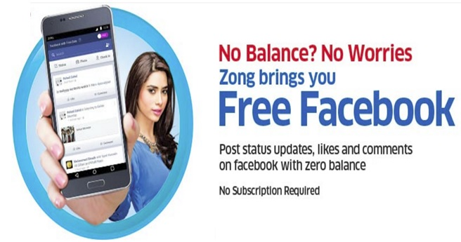 Zong Free 3G / 4G Internet Package for Facebook 2018