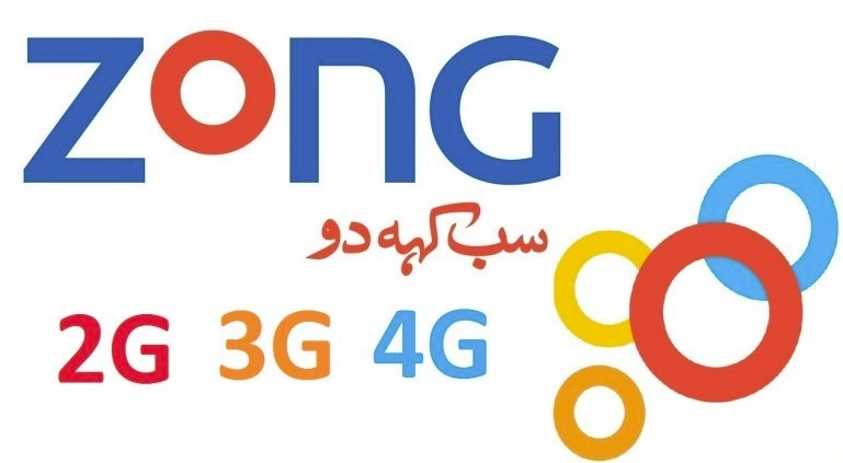 Photo of Zong Facebook Daily 3G / 4G Internet Package 2020