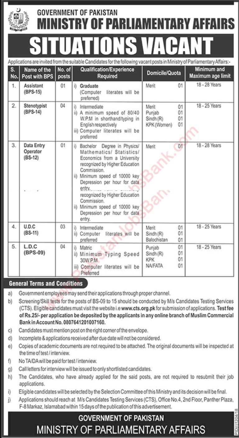 Ministry of Parliamentary Pakistan Affairs Job 2018