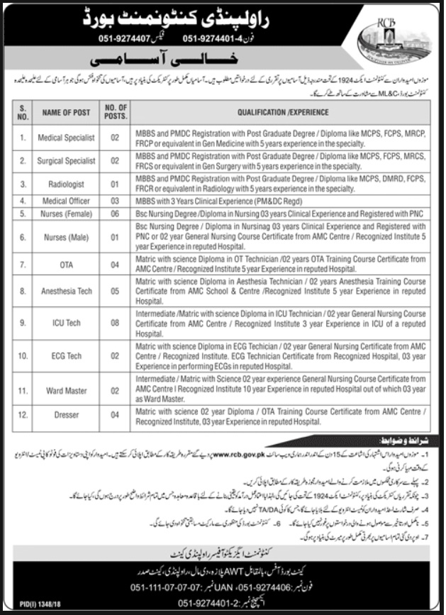 Jobs in Rawalpindi Cantonment Board | Pakistan Army Jobs 2018