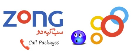 Photo of Zong Daily 3G / 4G Internet Package (Daily Basic) 2020