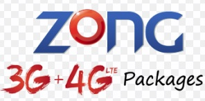 Photo of Zong Data Share 3G / 4G Package (5 GB & 10 GB)