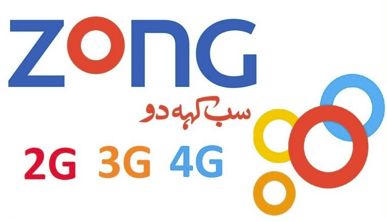 Photo of Zong 3G / 4G Internet Packages | Zong Hourly, Daily, Weekly & Monthly Internet Packages
