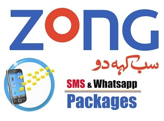 Zong Free Unlimited WhatsApp Offer 2018
