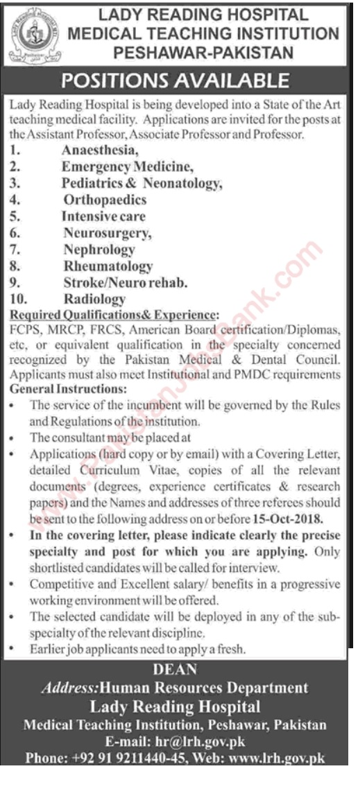Latest Jobs in Lady Reading Hospital, Peshawar 2018