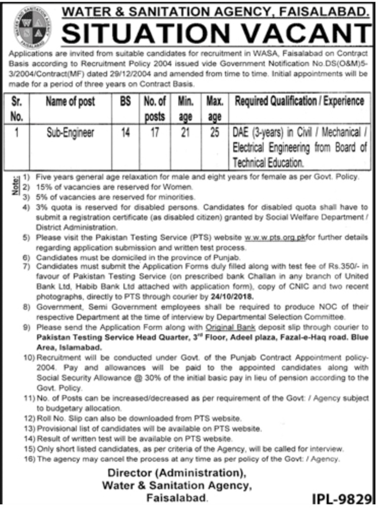 Photo of Water & Sanitation Agency Faisalabad Jobs 2020