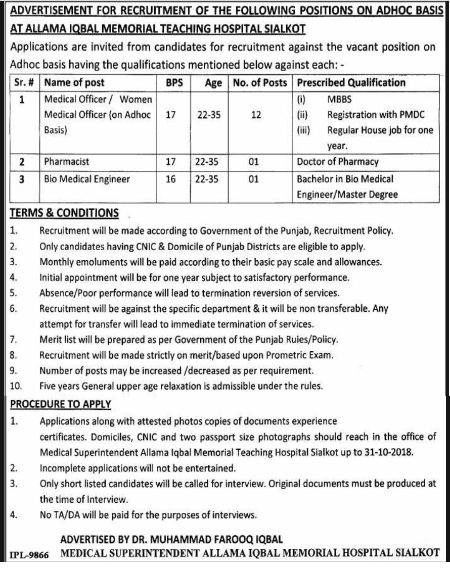 Jobs at Allama Iqbal Memorial Teaching Hospital, Sialkot 2018