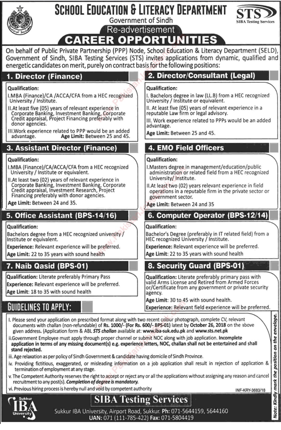 Photo of School Education & Literacy Department Latest Jobs 2020