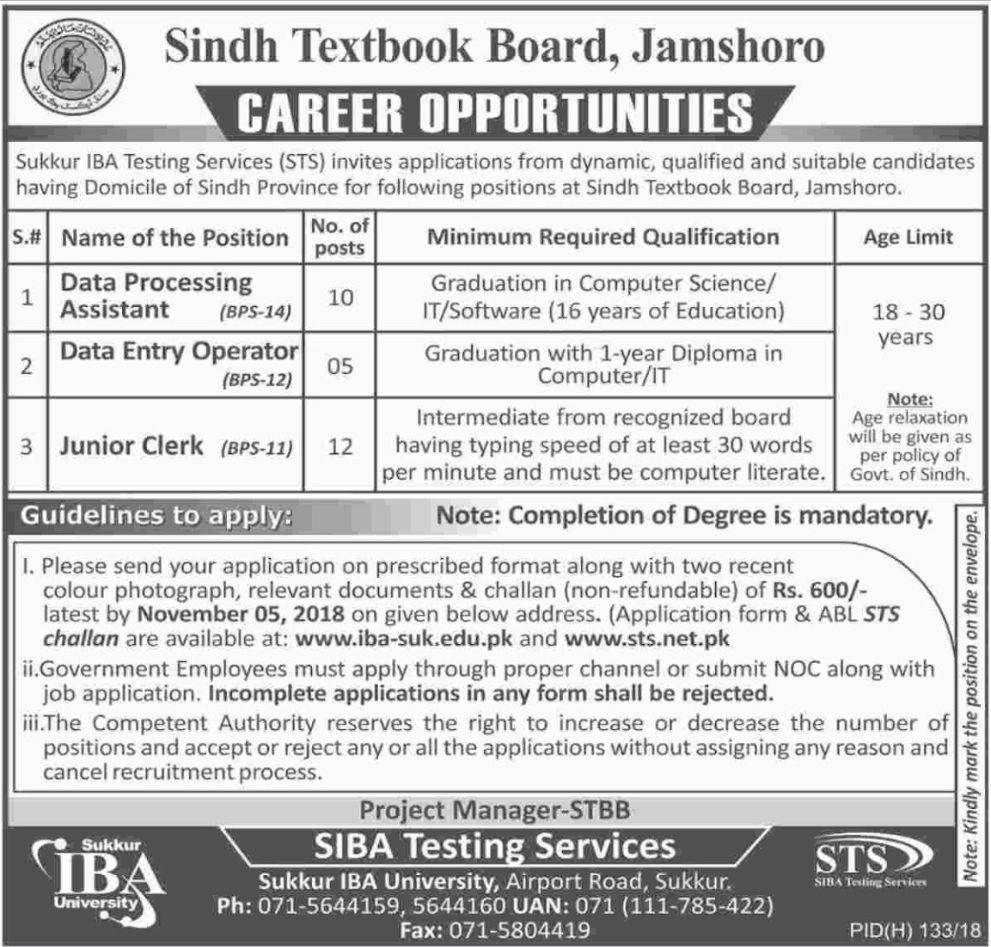 Sindh Textbook Board Jamshoro Jobs 2018