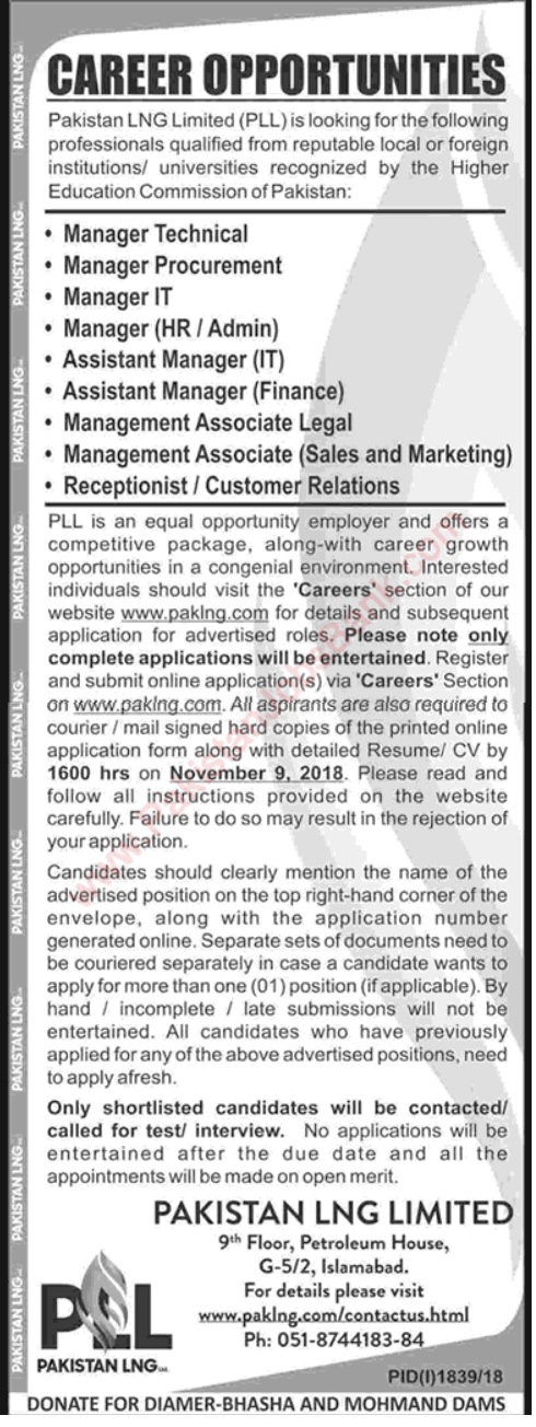 Pakistan LNG Limited Latest jobs 2018