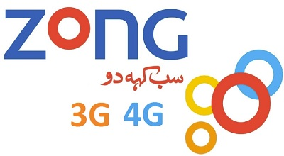 Zong Monthly 10 GB 3G/4G Internet Packages 2018