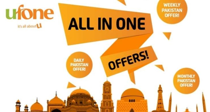 Photo of Ufone Monthly Pakistan Package 2020