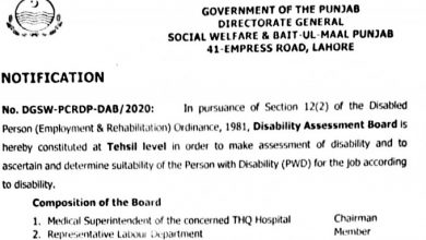 Photo of Constitutions of Disability Assessment Board at Tehsil Level