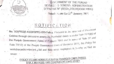 Photo of Notification of Regularization Policy 2021 for Daily Wage Employees Punjab