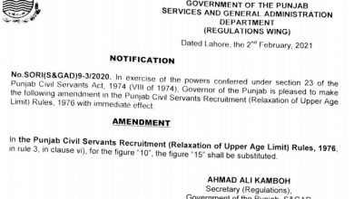 Photo of Relaxation in Upper Age Limit Punjab upto 15 years for Disabled