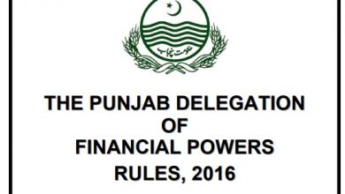 Photo of Punjab Delegation of Financial Power Rules 2016