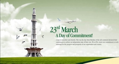 Pakistan Day, 23 March 2018