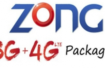 Zong 4G Daily, Weekly & Monthly Internet Packages 2019