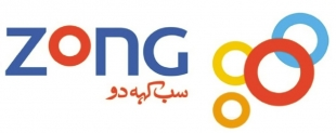 Zong Call Packages | Hourly, Daily, Weekly & Monthly 2020