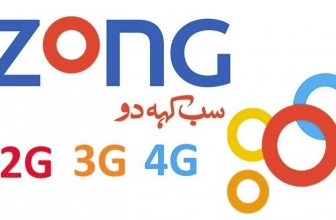 Zong 3G / 4G Internet Packages | Zong Hourly, Daily, Weekly & Monthly Internet Packages
