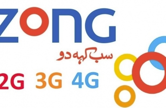 Zong Facebook Daily 3G / 4G Internet Package 2020